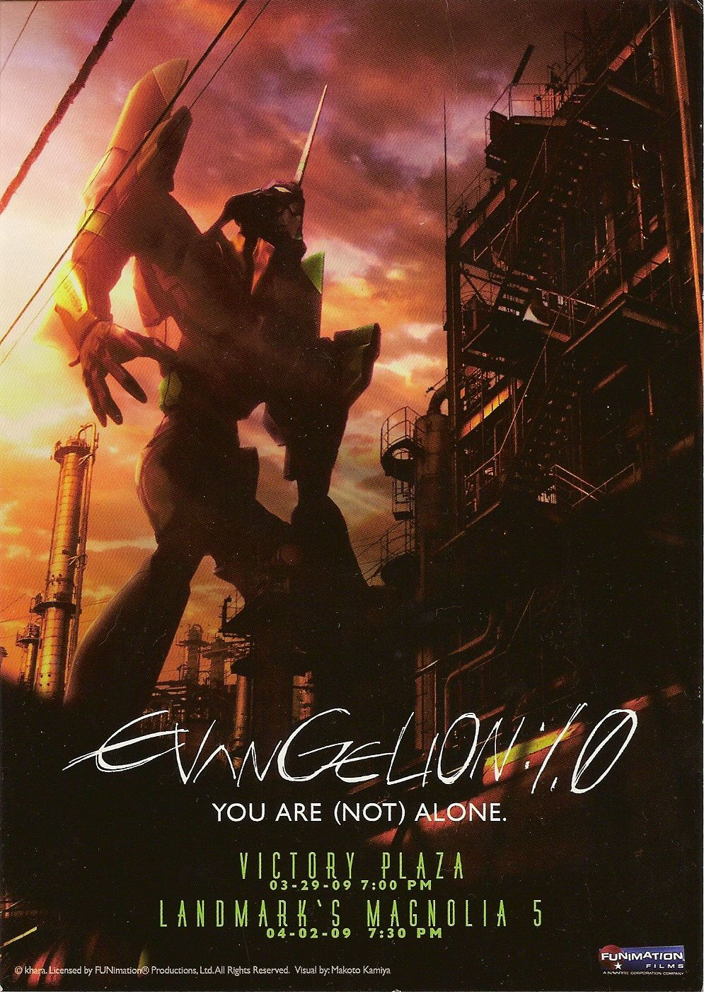 Il Rebuild of Evangelion (non) è un sequel [1/2] — Project EVA